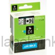 Dymo 53713 D1 Tape 24mm x 7m zwart op wit